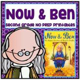 Now & Ben Second Grade NO PREP Supplemental Printables