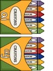 Journeys 2nd Grade- Schools Around the World Unit 3, Lesson 13