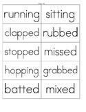Journeys 2nd Grade Spelling Words Unit 4