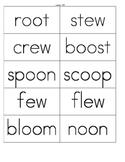 Journeys 2nd Grade Spelling Words Unit 6