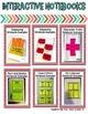 Journeys 2nd Grade Supplemental Activities Yearly Bundle