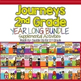 Journeys 2nd Grade Supplemental Activities Yearly Bundle