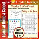 2nd Grade Journeys:  Unit 2 - Phonics & Word Work