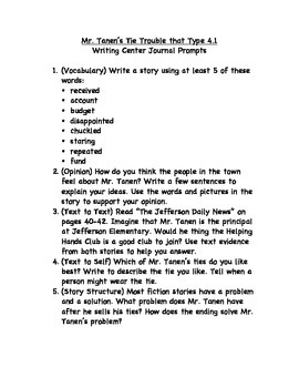 Journeys 2nd Grade Unit 4 Writing Center Prompts