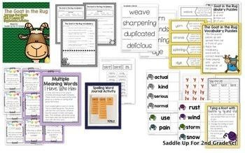 Journeys 2nd Grade Unit 5 Bundle Supplemental Activities