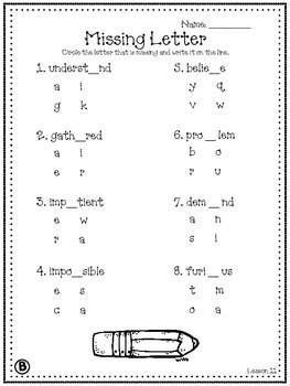 Journeys 2nd Grade Vocabulary Words Supplement, Unit 3 DIFFERENTIATED