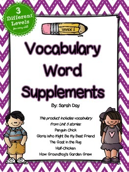Journeys 2nd Grade Vocabulary Words Supplement, Unit 5 DIFFERENTIATED