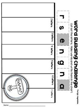 Journeys 2nd Grade Word Building , Unit 2