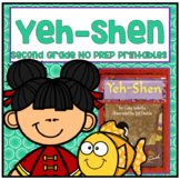 Journeys 2nd Grade - Yeh-Shen Unit 6 Lesson 28 NO PREP Printables