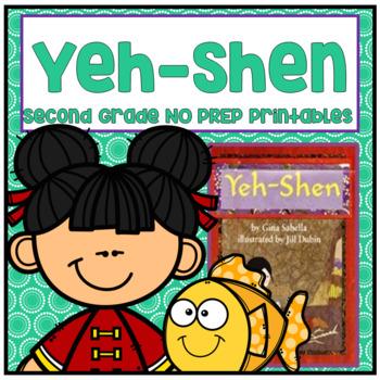 Journeys 2nd Grade - Yeh-Shen Unit 6 Lesson 28 NO PREP Printables