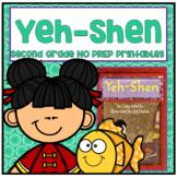 Yeh-Shen Second Grade NO PREP Supplemental Printables