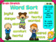 Journeys 3rd Grade Daily Routine, Unit 4 for PowerPoint and Google Slides