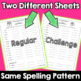 Journeys 3rd Grade Differentiated Spelling Lists BUNDLE