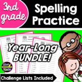 3rd Grade Spelling List BUNDLE for Journeys™ Differentiated