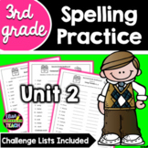 Journeys 3rd Grade Differentiated Spelling Lists- Unit 2