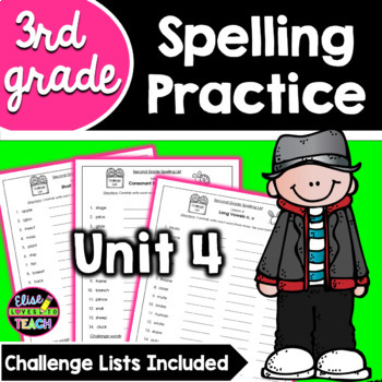 Journeys 3rd Grade Differentiated Spelling Lists- Unit 4