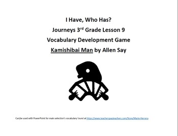 Journeys Third Grade Lesson 9 Kamishibai Man Vocabulary Game