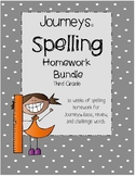 Journeys © 3rd Grade Spelling Homework Bundle