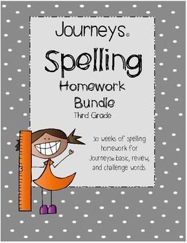 Journeys © 3rd Grade Spelling Homework Bundle