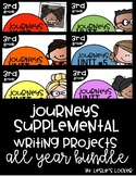 Journeys 3rd Grade Supplemental Writing Projects BUNDLE