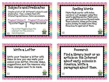 Journeys 3rd Grade Unit 1 Task Cards Supplemental Activities & Printables 2011
