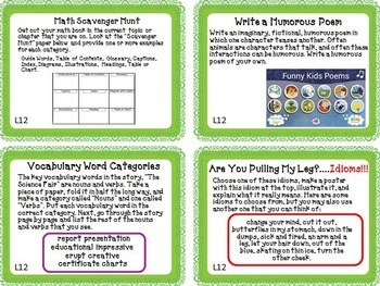Journeys 3rd Grade Units 1-6 Full Year Task Cards Supplemental Activities 2011
