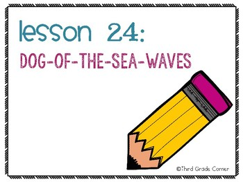 Journeys 3rd Grade Vocab Matching Game - Dog of the Sea Waves
