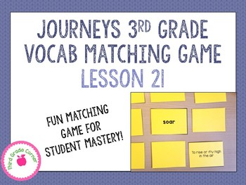 Journeys 3rd Grade Vocab Matching Game - Sarah, Plain and Tall