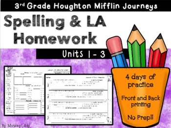 Journeys 3rd grade Homework Bundle Units 1-3 (Lessons 1-15)