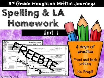 Journeys 3rd grade Homework Unit 1: Lesson 1 A Fine, Fine, School Freebie