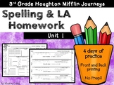 Journeys 3rd grade Homework Unit 1 (Lessons 1-5)