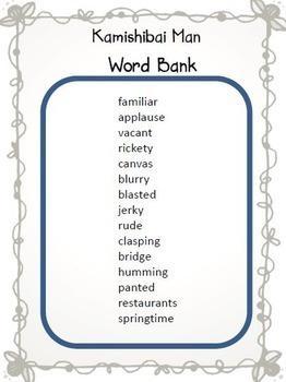 Journeys 3rd Grade Cloze Worksheet - Crossword Puzzle Bundle 2011 (Full Year)