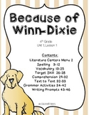 Journeys 4th Grade - Because of Winn-Dixie: Unit 1, Lesson 1