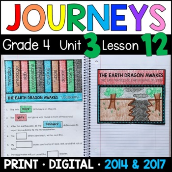 Journeys 4th Grade Lesson 12: The Earth Dragon Awakes Supplemental & Interactive