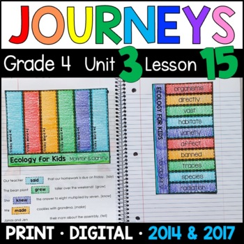 Journeys 4th Grade Lesson 15: Ecology for Kids Supplemental & Interactive pages