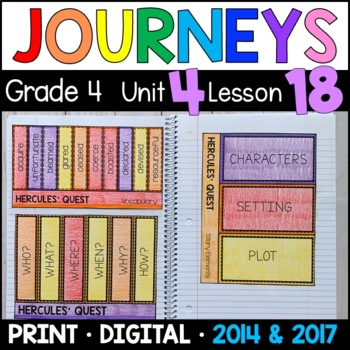 Journeys 4th Grade Lesson 18: Hercules' Quest (Supplemental & Interactive pages)
