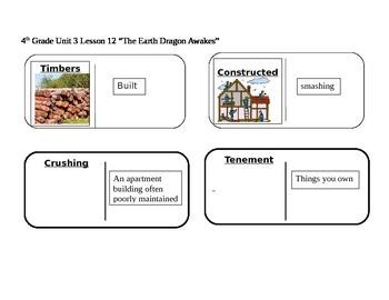 "Journeys 4th Grade Reading Series Vocabulary Dominoes ""The Earth Dragon Awakes"""