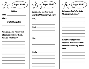 Journeys 4th Grade Trifolds Bundle Complete - Whole Year! (2011)