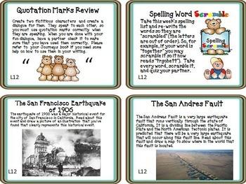 Journeys 4th Grade Units 1-6 Full Year Task Cards Supplemental Materials 2011