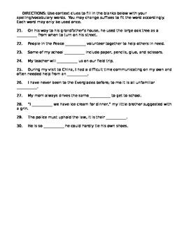 Journeys 4th Grade Vocabulary Test, Word List for Sacagawea (Editable)