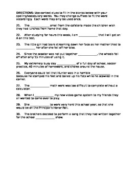 Journeys 4th Grade Vocabulary Tests, Word List for Unit 1 (Editable)