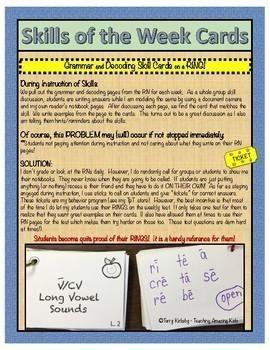 Journeys 5th Grade:  Grammar
