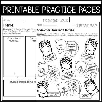 Journeys 5th Grade Lesson 22: Birchbark House (Supplemental & Interactive pages)