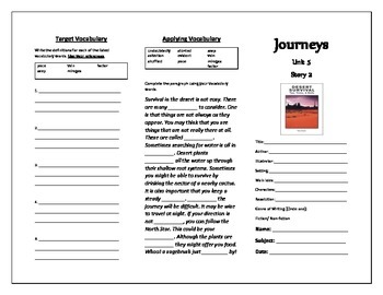 Journeys 5th Grade Trifold (Desert Survival)