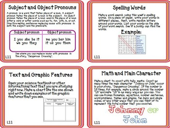 Journeys 5th Grade Unit 3 Task Cards for Centers and Small Groups 2011 version