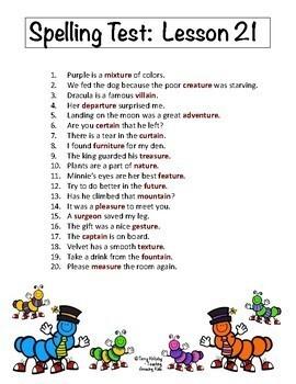 5th Grade Journeys - Unit 5:  Effective Supplemental Materials