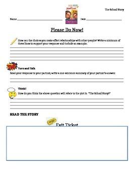 Journeys 6th Grade Common Core~The School Story Please Do Now Activity