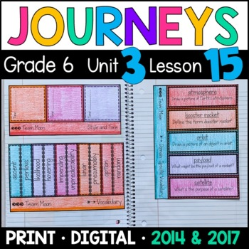 Journeys 6th Grade Lesson 15: Team Moon (Supplemental & Interactive Pages)