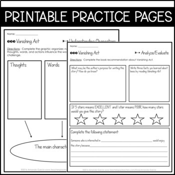 Journeys 6th Grade Lesson 28: Vanishing Act (Supplemental & Interactive Pages)