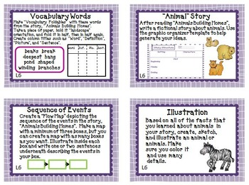 Journeys 2nd Grade Unit 2 Task Cards Supplemental Materials 2011 version